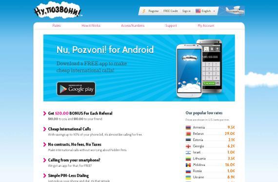 nupozvoni.com